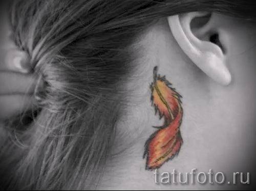 перо феникса тату - фото готовой татуировки от 11022016 3