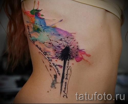 тату на ребрах акварель - фотография с примером татуировки от 03022016 2