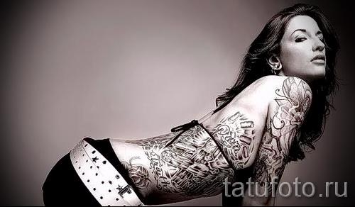тату на ребрах женские - фотография с примером татуировки от 03022016 2