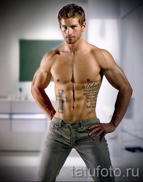 тату на ребрах мужские - фотография с примером татуировки от 03022016 2
