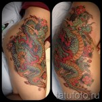 Dragon tattoo on his thigh - examples of finished tattoo photos 01022016 6