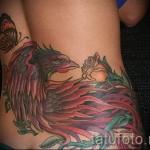 Phönix Tattoo auf dem unteren Rücken - ein Foto des fertigen Tätowierung 11022016 1