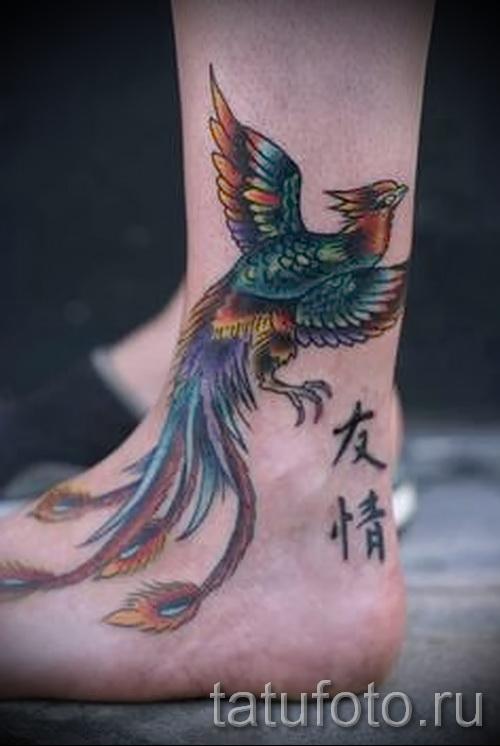 Phoenix Tätowierung Foto auf seinem Knöchel - ein Foto des fertigen Tätowierung 11022016 3