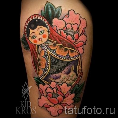 Russian Tattoo-Designs - Foto Beispiel zur Auswahl 28022016 1
