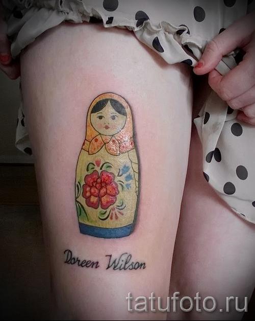 Russian Tattoo-Designs - Foto Beispiel zur Auswahl 28022016 2