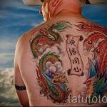 Tätowierung Phoenix und der Drache - ein Foto des fertigen Tätowierung 11022016 2