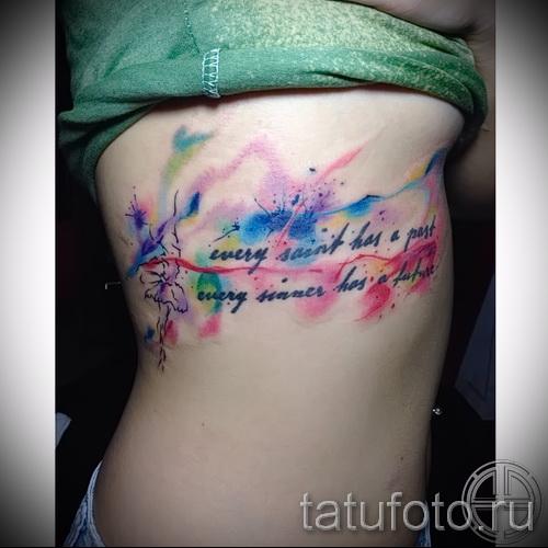 Tattoo auf den Rändern der Aquarell - Bild mit einem Beispiel eines Tattoo-03022016 1