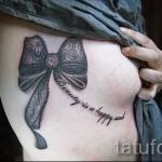 Tattoo auf den Rändern der Spitze - Foto Beispiel für eine Tätowierung auf 03022016 1