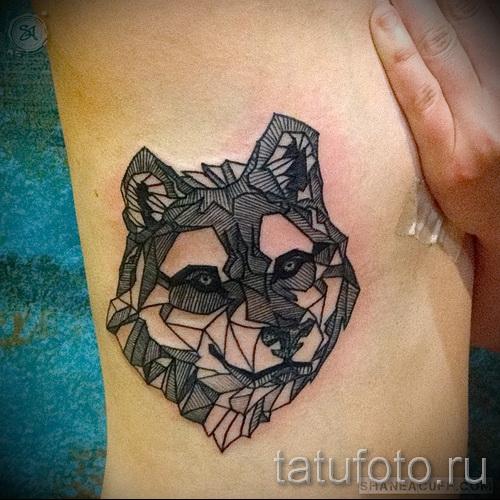 Tattoo auf den Rändern der wolf - Foto Beispiel für eine Tätowierung auf 03022016 1