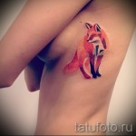 Tattoo auf den Rändern des Fuchses - Foto Beispiel für eine Tätowierung auf 03022016 1