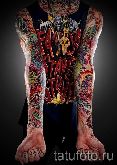 dessins de tatouage manches - exemple photo pour la sélection de 28022016 1