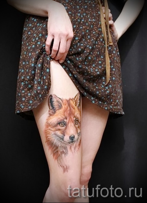 fox tattoo on his thigh - examples of finished tattoo photos 01022016 1