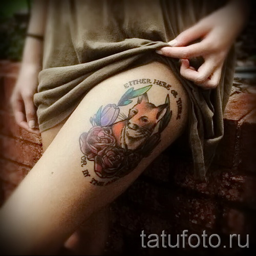 fox tattoo on his thigh - examples of finished tattoo photos 01022016 2