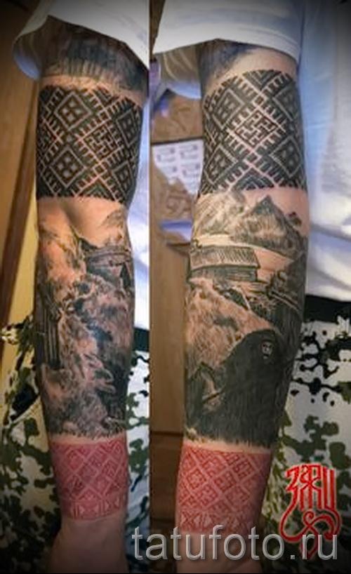 ornements Slavic tattoo - Photo exemple pour la sélection de 28022016 1