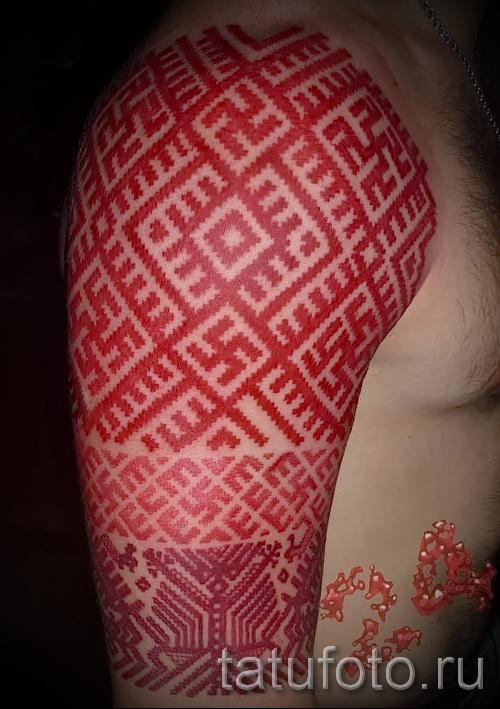 ornements Slavic tattoo - Photo exemple pour la sélection de 28022016 2