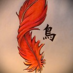 phoenix feather tattoo - a photo of the finished tattoo on 11022016 3