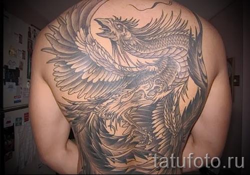 phoenix tatouage sur le dos - une photo du tatouage fini 11022016 3