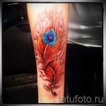 plume de phénix tatouage - une photo du tatouage fini sur 11022016 1