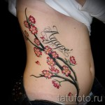 tatouage sur les bords de cerise - exemple Photo d'un tatouage sur 03022016 1