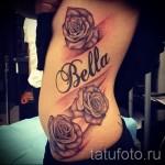 tatouage sur les bords de fleurs - par exemple Photo d'un tatouage sur 03022016 2