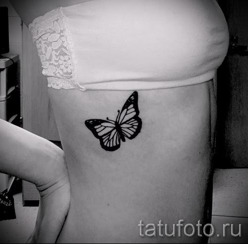 tatouage sur les bords du papillon - exemple Photo d'un tatouage sur 03022016 1