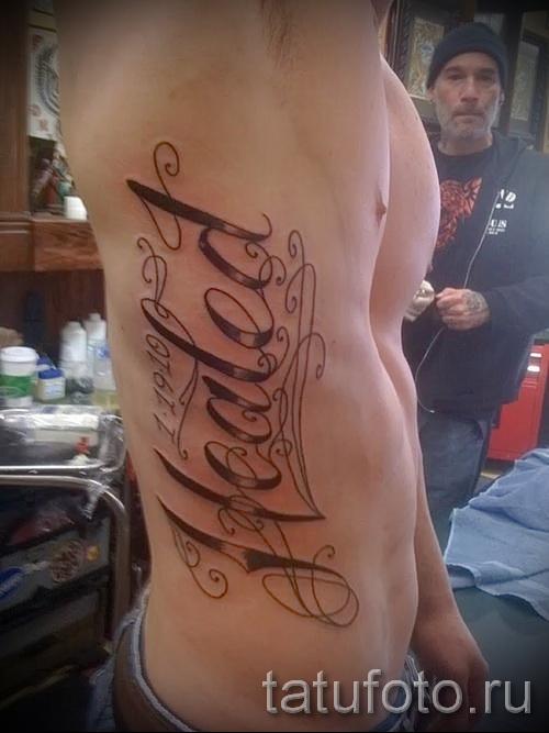 tatouage sur les côtes de l'homme - par exemple Photo d'un tatouage sur 03022016 3