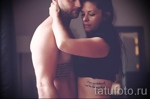 tatouage sur les côtes pour deux - une photo avec un tatouage sur l'exemple 03022016 1
