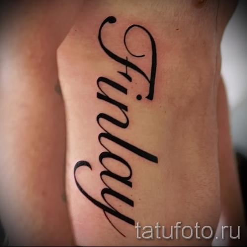 tatouage sur les côtes de l'homme - par exemple Photo d'un tatouage sur 03022016 2