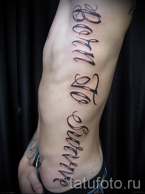 tattoo lettering on the ribs - Photo example of a tattoo on 03022016 1