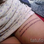 tattoo lettering on the thigh - examples of finished tattoo photos 01022016 2