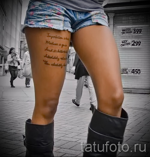 tattoo lettering on the thigh - examples of finished tattoo photos 01022016 7