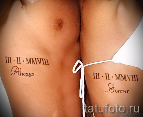 tattoo on the ribs for two - a photo with a tattoo on the example 03022016 1