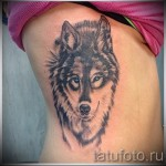 tattoo on the ribs the wolf - Photo example of a tattoo on 03022016 1