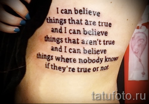 tattoo text on the ribs - Photo example of a tattoo on 03022016 3