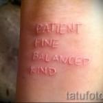 Белая татуировка - прикольная надпись печатными буквами