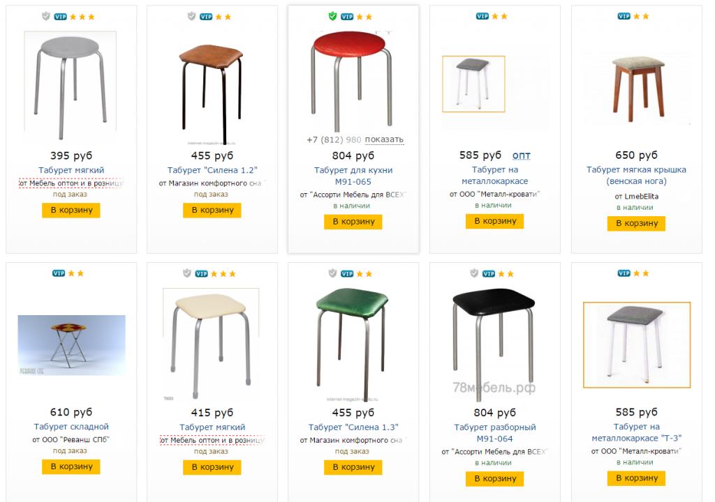 Где купить табуреты и стулья для дома с мягким сиденьем - фото