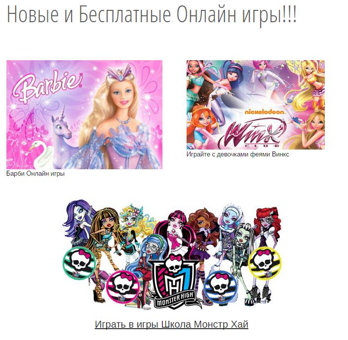 Новейшие игры для девочек онлайн играть в черепашки ниндзя новые игры бесплатно онлайн