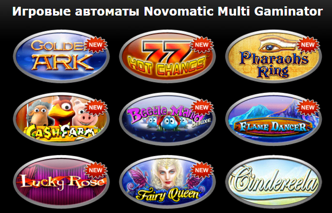 Игровые автоматы онлайн monkey бесплатно