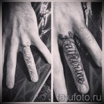 имя на пальцах тату - фото пример готовой татуировки от 06032016 1