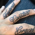 имя на пальцах тату - фото пример готовой татуировки от 06032016 12