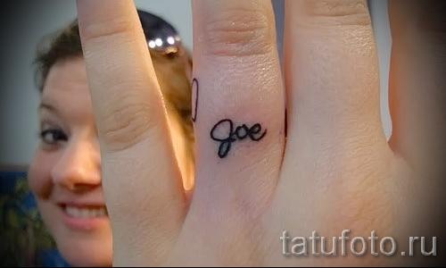 имя на пальцах тату - фото пример готовой татуировки от 06032016 6