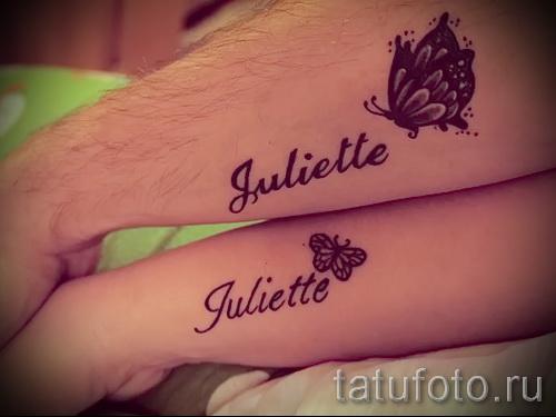 красивые тату имена - фото пример готовой татуировки от 06032016 3