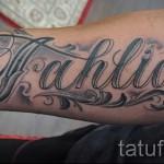 тату буквы имена - фото пример готовой татуировки от 06032016 1