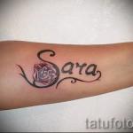 тату буквы имена - фото пример готовой татуировки от 06032016 3