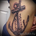 тату имена мужские - фото пример готовой татуировки от 06032016 3