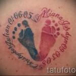 тату имена мужские - фото пример готовой татуировки от 06032016 4