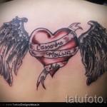 тату имена мужские - фото пример готовой татуировки от 06032016 5