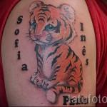 тату имена мужские - фото пример готовой татуировки от 06032016 6