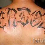 тату имена на английском - фото пример готовой татуировки от 06032016 1