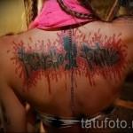 тату имена на английском - фото пример готовой татуировки от 06032016 4